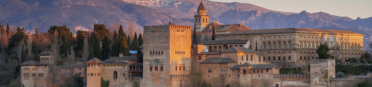 ciudades halal friendly: Granada