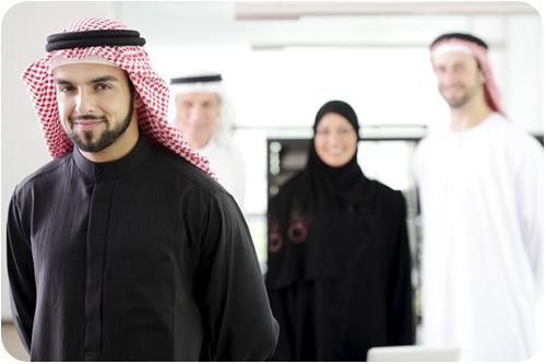 Promoción turismo Halal